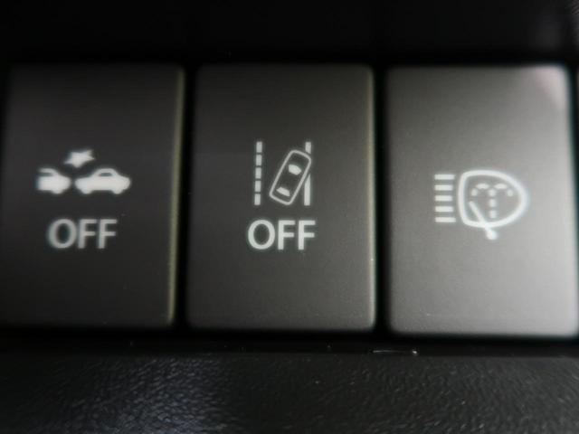 XC LEDヘッドライト スマートキー 届出済未使用車 デュアルセンサーブレーキ AHB シートヒーター オートAC クルコン 純正16AW(59枚目)
