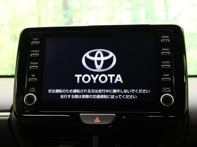 G 純正ディスプレイオーディオ LEDヘッドライト 登録済未使用車 TSS スマートキー オートAC Bカメ レーンアシスト アイドリングストップ(4枚目)