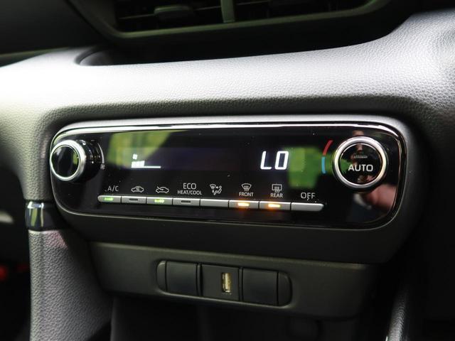 G 純正ディスプレイオーディオ LEDヘッドライト 登録済未使用車 TSS スマートキー オートAC Bカメ レーンアシスト アイドリングストップ(7枚目)