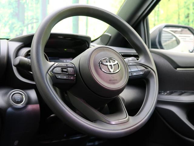 G 純正ディスプレイオーディオ LEDヘッドライト 登録済未使用車 TSS スマートキー オートAC Bカメ レーンアシスト アイドリングストップ(34枚目)