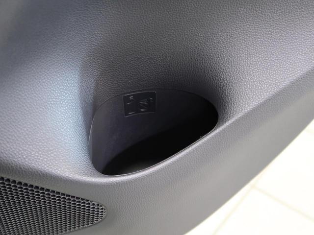 G 純正ディスプレイオーディオ LEDヘッドライト 登録済未使用車 TSS スマートキー オートAC Bカメ レーンアシスト アイドリングストップ(36枚目)