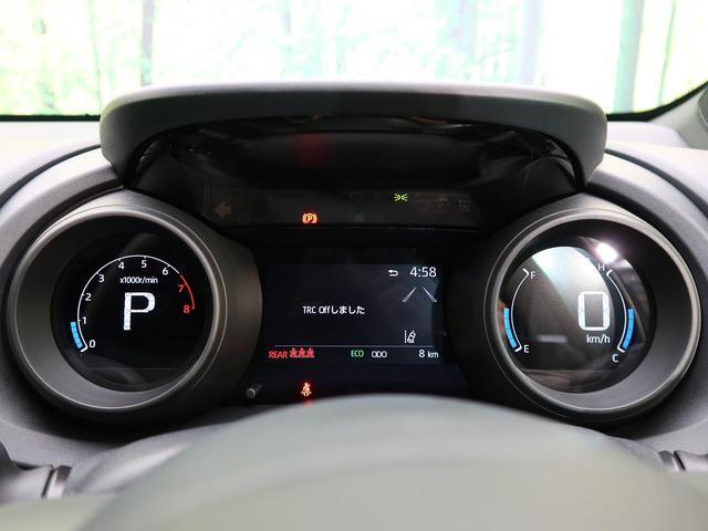 G 純正ディスプレイオーディオ LEDヘッドライト 登録済未使用車 TSS スマートキー オートAC Bカメ レーンアシスト アイドリングストップ(38枚目)