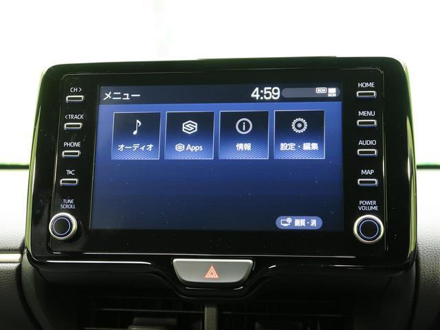G 純正ディスプレイオーディオ LEDヘッドライト 登録済未使用車 TSS スマートキー オートAC Bカメ レーンアシスト アイドリングストップ(39枚目)