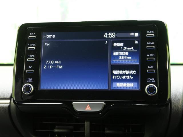 G 純正ディスプレイオーディオ LEDヘッドライト 登録済未使用車 TSS スマートキー オートAC Bカメ レーンアシスト アイドリングストップ(40枚目)