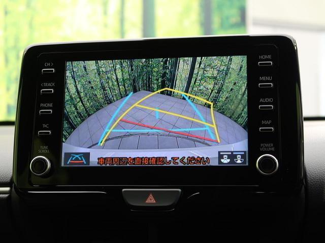 G 純正ディスプレイオーディオ LEDヘッドライト 登録済未使用車 TSS スマートキー オートAC Bカメ レーンアシスト アイドリングストップ(41枚目)