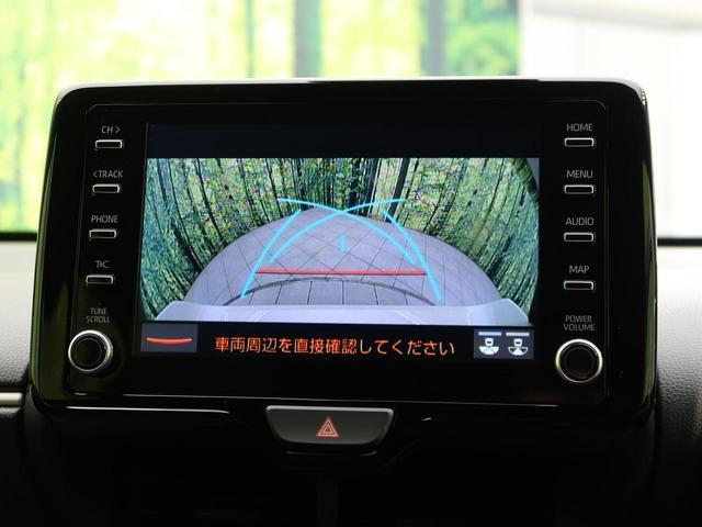 G 純正ディスプレイオーディオ LEDヘッドライト 登録済未使用車 TSS スマートキー オートAC Bカメ レーンアシスト アイドリングストップ(43枚目)