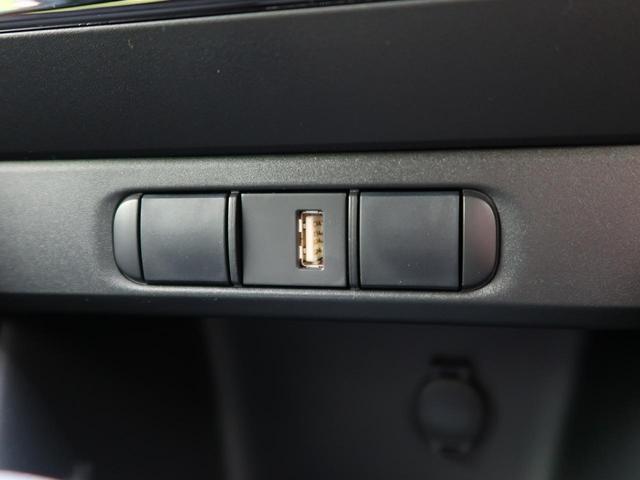 G 純正ディスプレイオーディオ LEDヘッドライト 登録済未使用車 TSS スマートキー オートAC Bカメ レーンアシスト アイドリングストップ(47枚目)