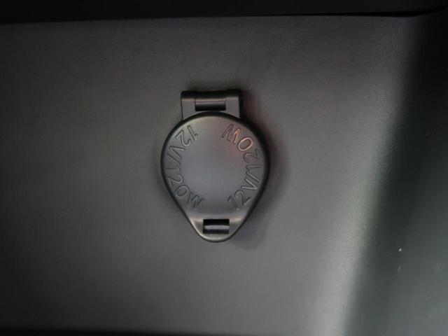 G 純正ディスプレイオーディオ LEDヘッドライト 登録済未使用車 TSS スマートキー オートAC Bカメ レーンアシスト アイドリングストップ(48枚目)