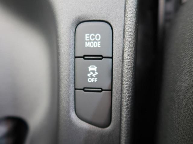 G 純正ディスプレイオーディオ LEDヘッドライト 登録済未使用車 TSS スマートキー オートAC Bカメ レーンアシスト アイドリングストップ(49枚目)