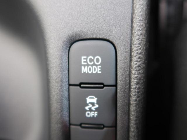 G 純正ディスプレイオーディオ LEDヘッドライト 登録済未使用車 TSS スマートキー オートAC Bカメ レーンアシスト アイドリングストップ(50枚目)