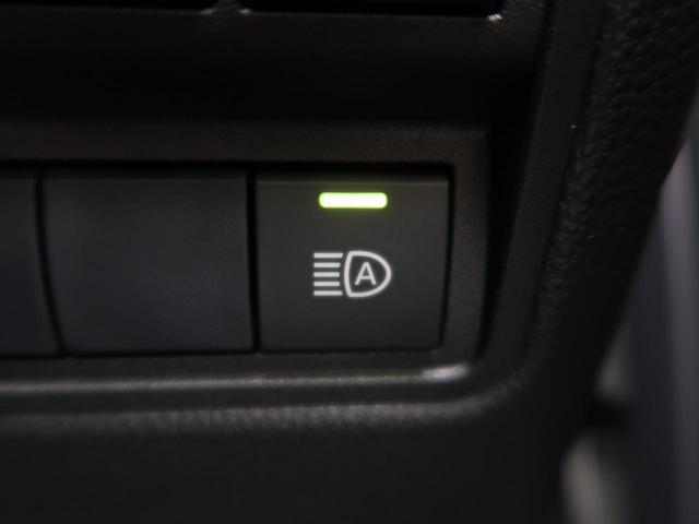 G 純正ディスプレイオーディオ LEDヘッドライト 登録済未使用車 TSS スマートキー オートAC Bカメ レーンアシスト アイドリングストップ(59枚目)