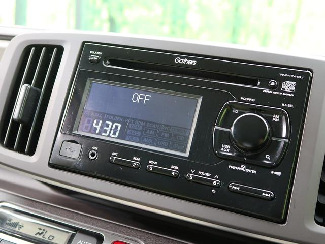 G 純正CDオーディオ スマートキー ドアバイザー 禁煙車 オートエアコン プライバシーG 盗難防止システム AUX接続 アイドリングストップ USB(3枚目)