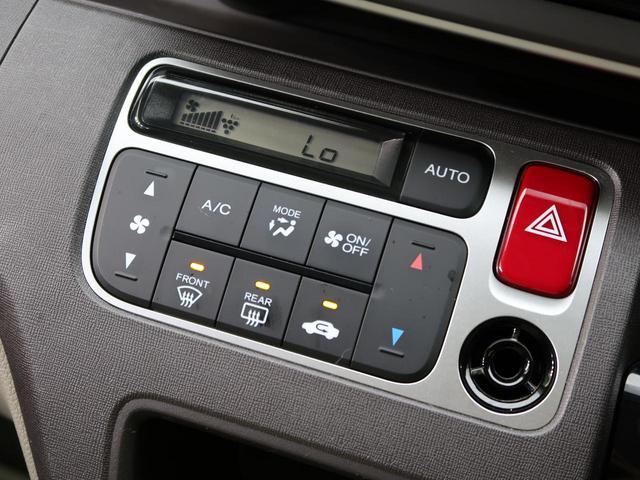 G 純正CDオーディオ スマートキー ドアバイザー 禁煙車 オートエアコン プライバシーG 盗難防止システム AUX接続 アイドリングストップ USB(4枚目)