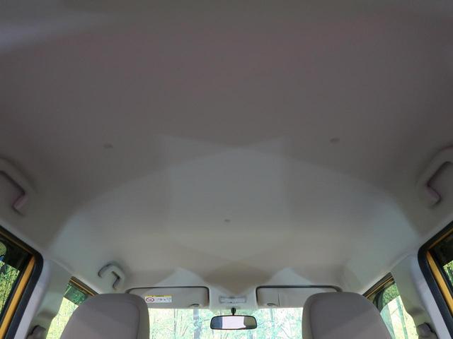 G 純正CDオーディオ スマートキー ドアバイザー 禁煙車 オートエアコン プライバシーG 盗難防止システム AUX接続 アイドリングストップ USB(5枚目)