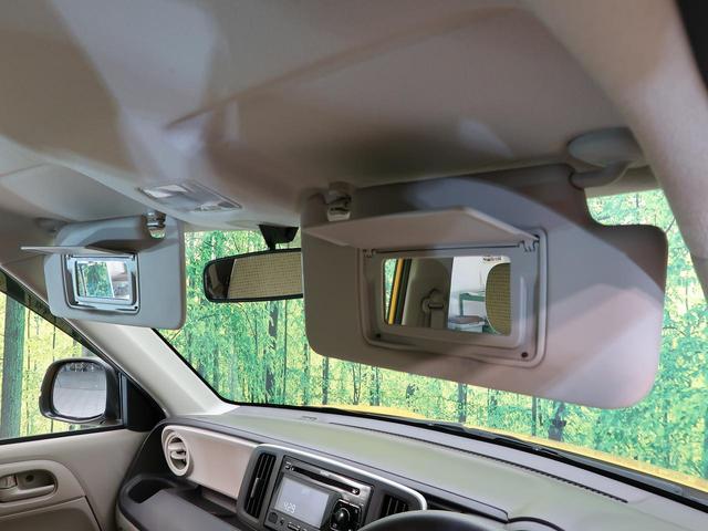 G 純正CDオーディオ スマートキー ドアバイザー 禁煙車 オートエアコン プライバシーG 盗難防止システム AUX接続 アイドリングストップ USB(6枚目)