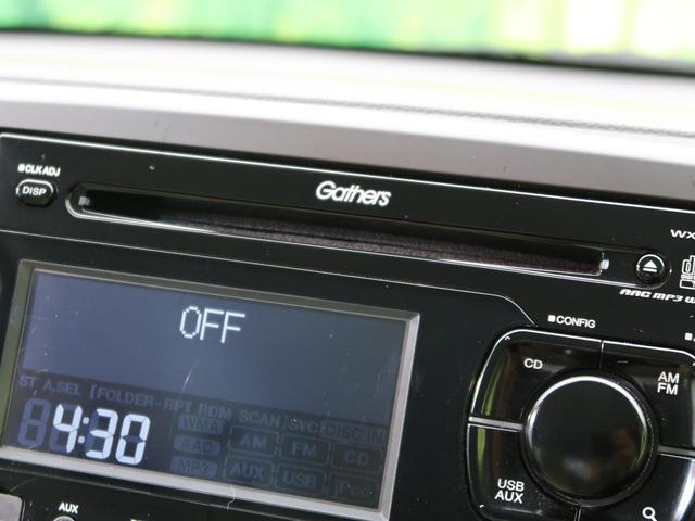 G 純正CDオーディオ スマートキー ドアバイザー 禁煙車 オートエアコン プライバシーG 盗難防止システム AUX接続 アイドリングストップ USB(36枚目)