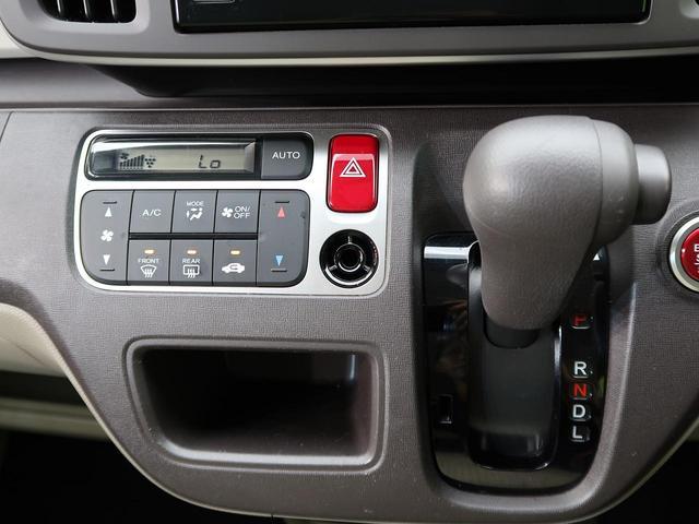 G 純正CDオーディオ スマートキー ドアバイザー 禁煙車 オートエアコン プライバシーG 盗難防止システム AUX接続 アイドリングストップ USB(37枚目)