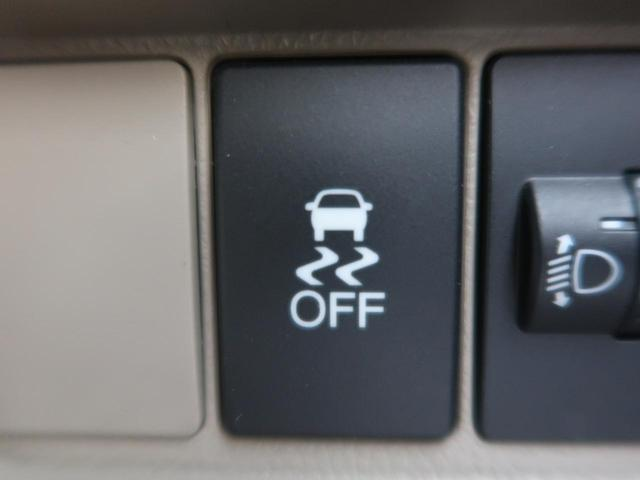 G 純正CDオーディオ スマートキー ドアバイザー 禁煙車 オートエアコン プライバシーG 盗難防止システム AUX接続 アイドリングストップ USB(41枚目)