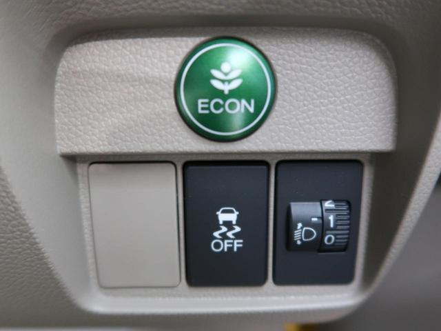 G 純正CDオーディオ スマートキー ドアバイザー 禁煙車 オートエアコン プライバシーG 盗難防止システム AUX接続 アイドリングストップ USB(43枚目)