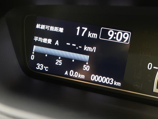 G・Lホンダセンシング LED スマートキー(39枚目)