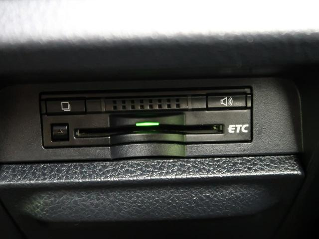 ZS 煌 禁煙車 純正9インチナビ フルセグTV デュアルAC 両側スライド 7人乗り ETC 純正16インチAW スマキー ロールサンシェード Bカメラ LEDヘッドライト フォグライト(5枚目)