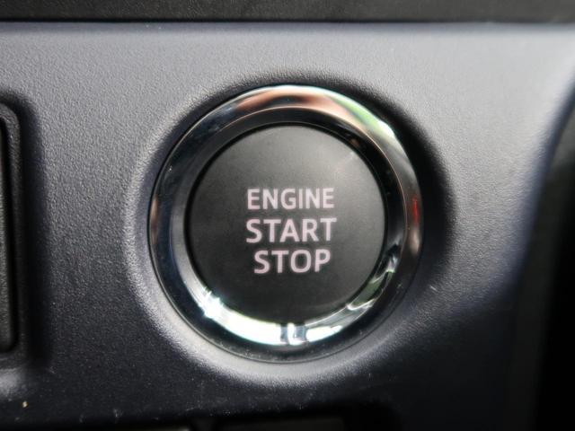ZS 煌 禁煙車 純正9インチナビ フルセグTV デュアルAC 両側スライド 7人乗り ETC 純正16インチAW スマキー ロールサンシェード Bカメラ LEDヘッドライト フォグライト(32枚目)