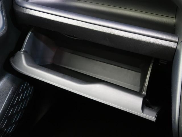 ZS 煌 禁煙車 純正9インチナビ フルセグTV デュアルAC 両側スライド 7人乗り ETC 純正16インチAW スマキー ロールサンシェード Bカメラ LEDヘッドライト フォグライト(64枚目)
