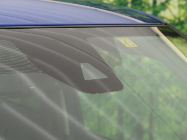 ハイウェイスター X 純正9型SDナビ LEDヘッド 禁煙車 アラウンドビューM スマートキー クリアランスソナー 純正AW AHB オートAC(3枚目)