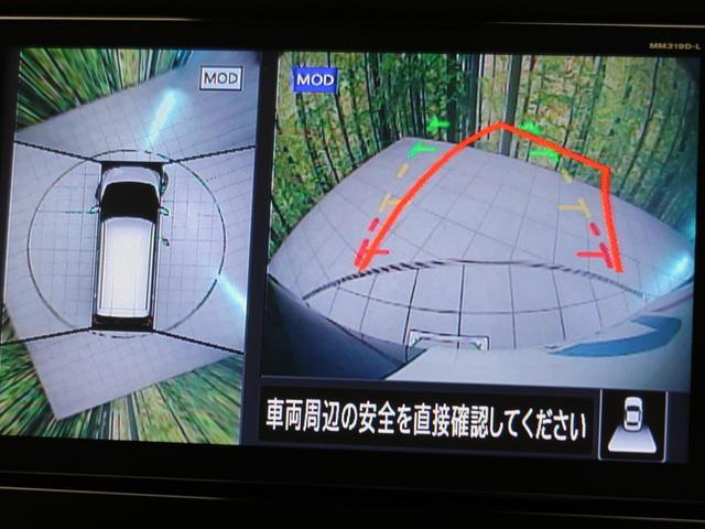 ハイウェイスター X 純正9型SDナビ LEDヘッド 禁煙車 アラウンドビューM スマートキー クリアランスソナー 純正AW AHB オートAC(5枚目)
