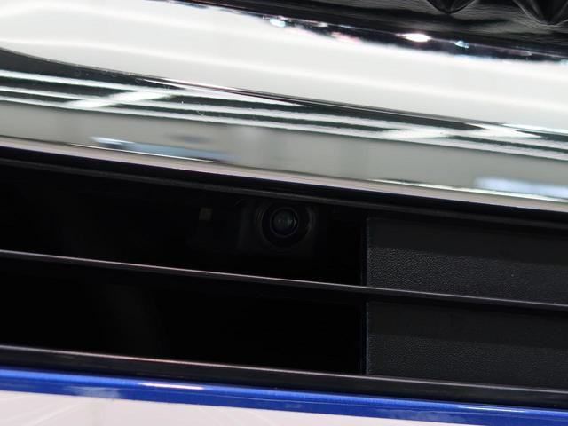 ハイウェイスター X 純正9型SDナビ LEDヘッド 禁煙車 アラウンドビューM スマートキー クリアランスソナー 純正AW AHB オートAC(23枚目)