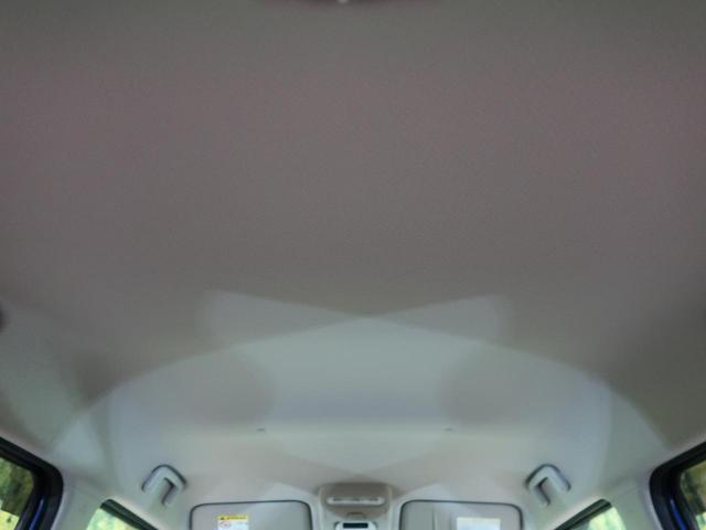 ハイウェイスター X 純正9型SDナビ LEDヘッド 禁煙車 アラウンドビューM スマートキー クリアランスソナー 純正AW AHB オートAC(35枚目)