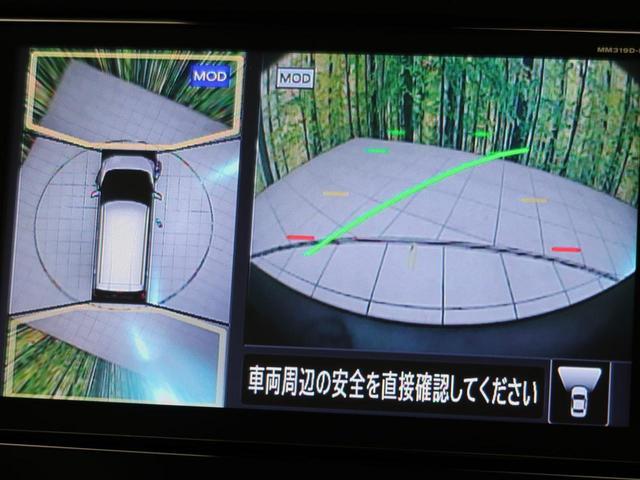 ハイウェイスター X 純正9型SDナビ LEDヘッド 禁煙車 アラウンドビューM スマートキー クリアランスソナー 純正AW AHB オートAC(43枚目)