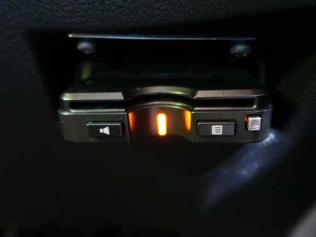 X 禁煙車 TSS-C 社外SDナビ Bモニター スマキー ETC パワスラ マニュアルAC 7人乗り AHB 車線逸脱警報 アイドリングストップ 7人乗り(6枚目)