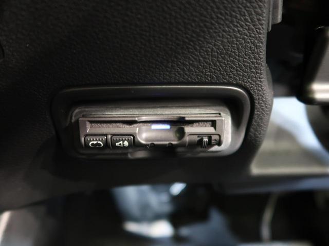 ハイブリッドX・Lパッケージ 禁煙車 社外ナビ 4WD クルコン シートヒーター ETC LEDライト 合皮シート 17インチAW フルセグTV フォグライト(6枚目)