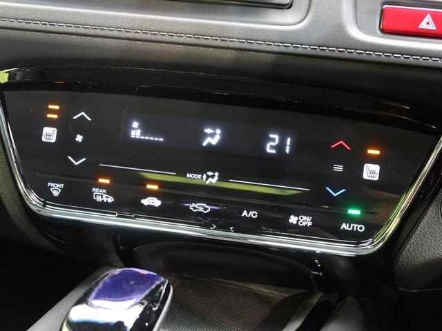 ハイブリッドX・Lパッケージ 禁煙車 社外ナビ 4WD クルコン シートヒーター ETC LEDライト 合皮シート 17インチAW フルセグTV フォグライト(9枚目)