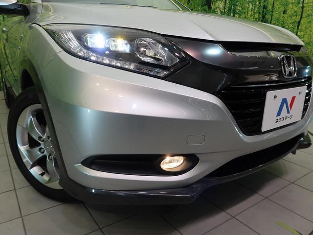 ハイブリッドX・Lパッケージ 禁煙車 社外ナビ 4WD クルコン シートヒーター ETC LEDライト 合皮シート 17インチAW フルセグTV フォグライト(10枚目)