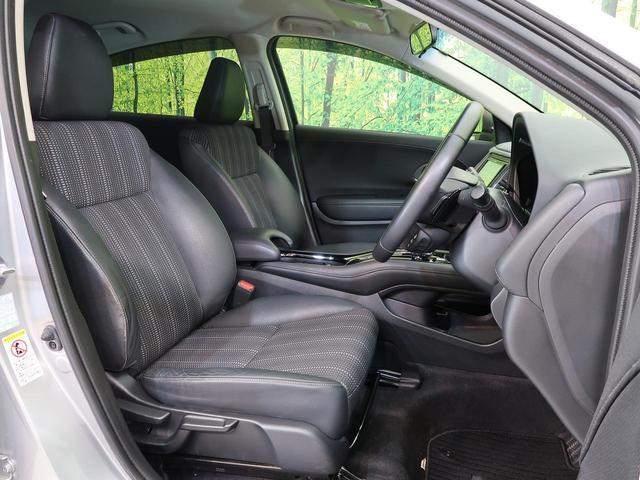 ハイブリッドX・Lパッケージ 禁煙車 社外ナビ 4WD クルコン シートヒーター ETC LEDライト 合皮シート 17インチAW フルセグTV フォグライト(12枚目)