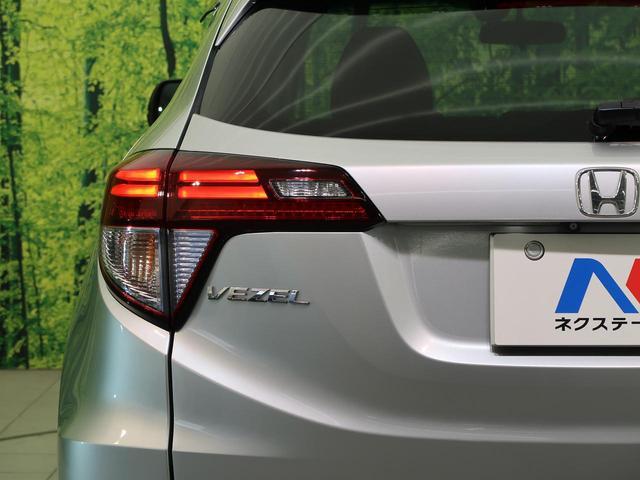 ハイブリッドX・Lパッケージ 禁煙車 社外ナビ 4WD クルコン シートヒーター ETC LEDライト 合皮シート 17インチAW フルセグTV フォグライト(28枚目)