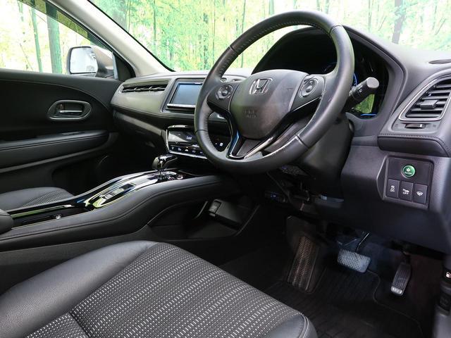 ハイブリッドX・Lパッケージ 禁煙車 社外ナビ 4WD クルコン シートヒーター ETC LEDライト 合皮シート 17インチAW フルセグTV フォグライト(35枚目)