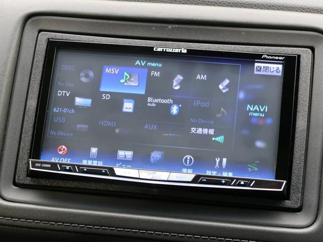 ハイブリッドX・Lパッケージ 禁煙車 社外ナビ 4WD クルコン シートヒーター ETC LEDライト 合皮シート 17インチAW フルセグTV フォグライト(38枚目)
