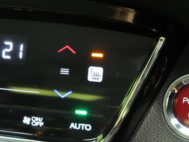 ハイブリッドX・Lパッケージ 禁煙車 社外ナビ 4WD クルコン シートヒーター ETC LEDライト 合皮シート 17インチAW フルセグTV フォグライト(40枚目)
