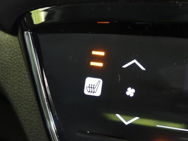 ハイブリッドX・Lパッケージ 禁煙車 社外ナビ 4WD クルコン シートヒーター ETC LEDライト 合皮シート 17インチAW フルセグTV フォグライト(41枚目)