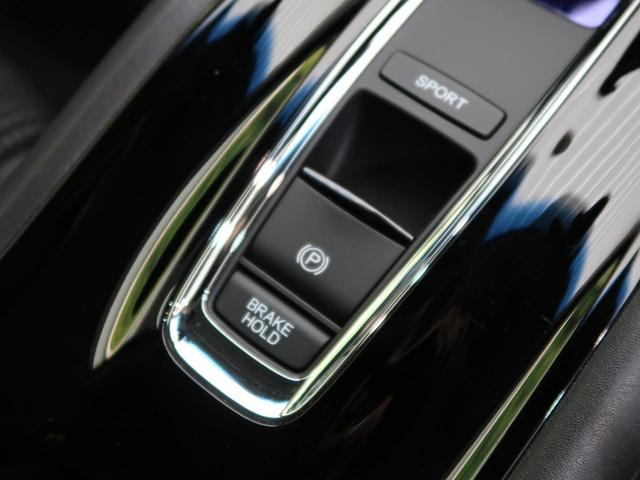 ハイブリッドX・Lパッケージ 禁煙車 社外ナビ 4WD クルコン シートヒーター ETC LEDライト 合皮シート 17インチAW フルセグTV フォグライト(43枚目)