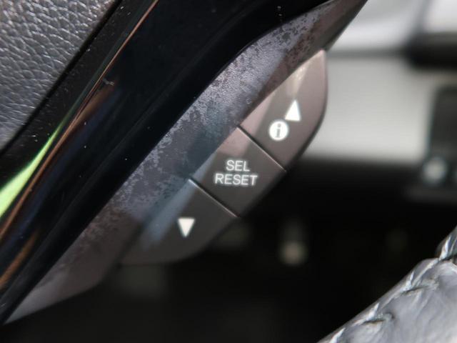 ハイブリッドX・Lパッケージ 禁煙車 社外ナビ 4WD クルコン シートヒーター ETC LEDライト 合皮シート 17インチAW フルセグTV フォグライト(49枚目)