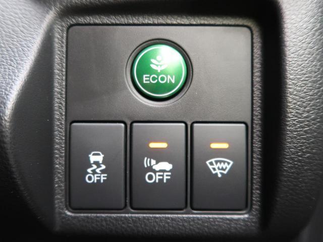 ハイブリッドX・Lパッケージ 禁煙車 社外ナビ 4WD クルコン シートヒーター ETC LEDライト 合皮シート 17インチAW フルセグTV フォグライト(51枚目)