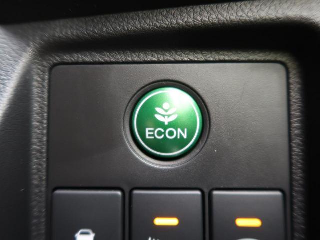 ハイブリッドX・Lパッケージ 禁煙車 社外ナビ 4WD クルコン シートヒーター ETC LEDライト 合皮シート 17インチAW フルセグTV フォグライト(52枚目)