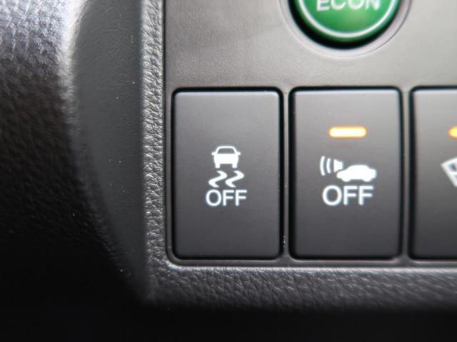 ハイブリッドX・Lパッケージ 禁煙車 社外ナビ 4WD クルコン シートヒーター ETC LEDライト 合皮シート 17インチAW フルセグTV フォグライト(54枚目)