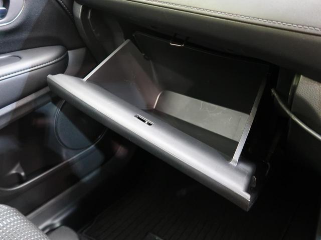 ハイブリッドX・Lパッケージ 禁煙車 社外ナビ 4WD クルコン シートヒーター ETC LEDライト 合皮シート 17インチAW フルセグTV フォグライト(58枚目)