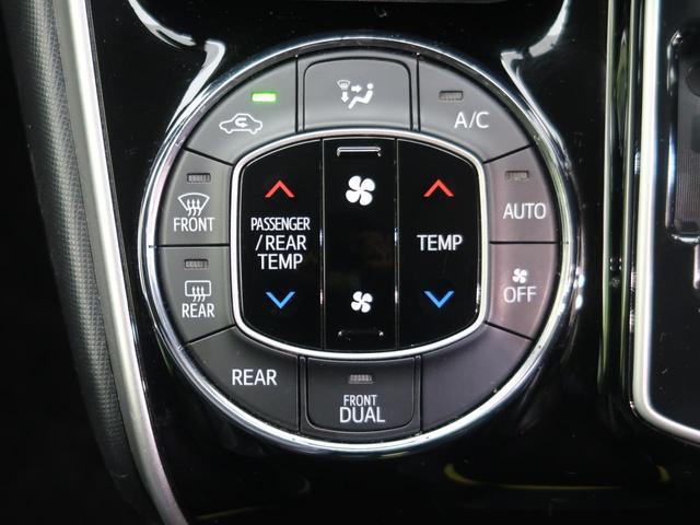 Gi 禁煙車 純正フルセグナビ 後席モニター 両側パワスラ クルコン WAC シートヒーター ETC アイドリングストップ 純正AW スマキー LEDライト Bモニター ドアバイザー(43枚目)