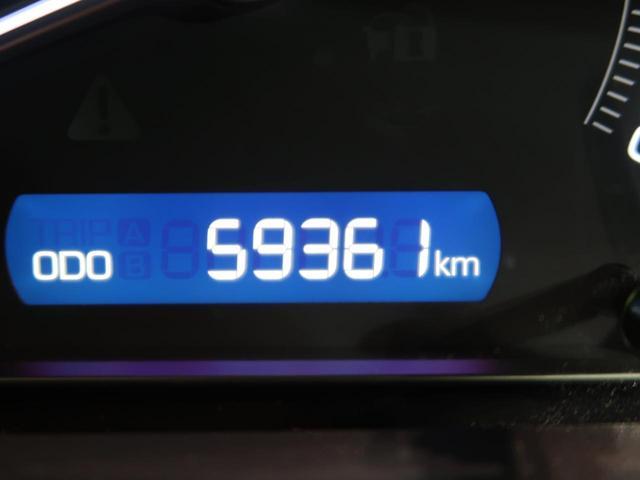 Gi 禁煙車 純正フルセグナビ 後席モニター 両側パワスラ クルコン WAC シートヒーター ETC アイドリングストップ 純正AW スマキー LEDライト Bモニター ドアバイザー(45枚目)
